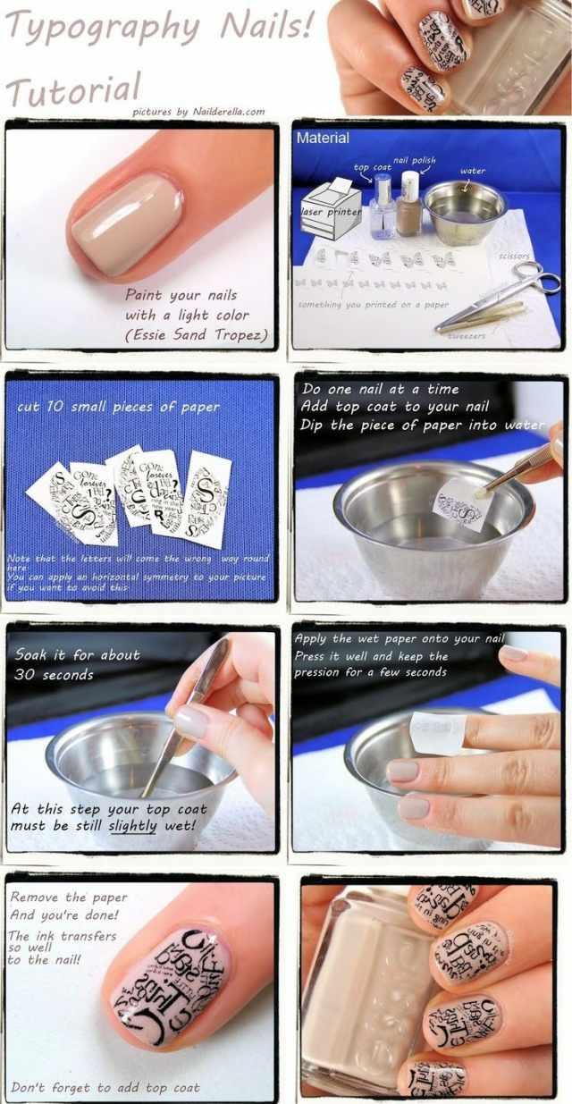 газетный дизайн ногтей пошаговая фото инструкция Newspaper nail design