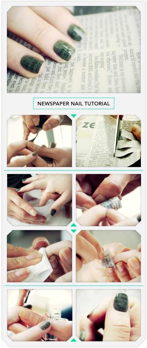 газетный дизайн ногтей пошаговое руководство Newspaper nail design