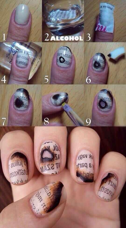 газетный дизайн ногтей как делать обгорелый дизайн Newspaper nail design
