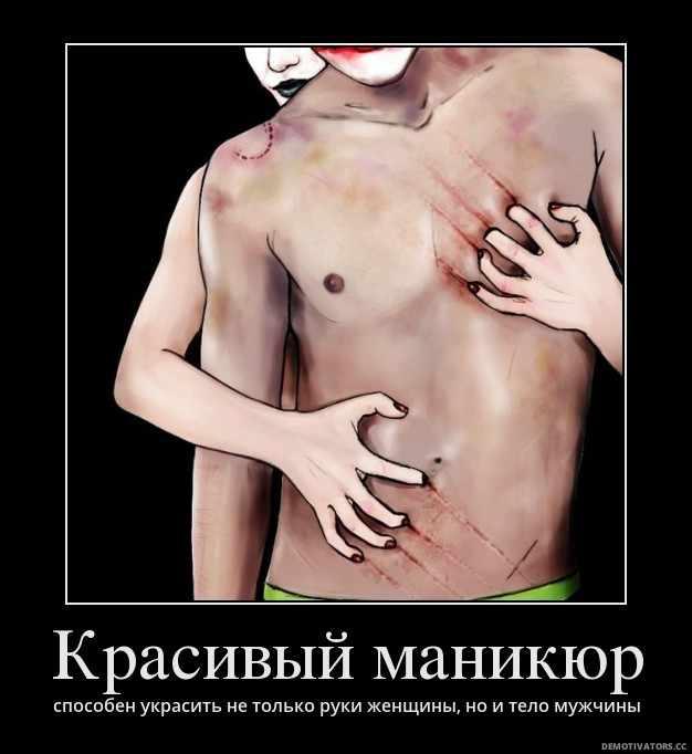 смешные картинки про маникюр