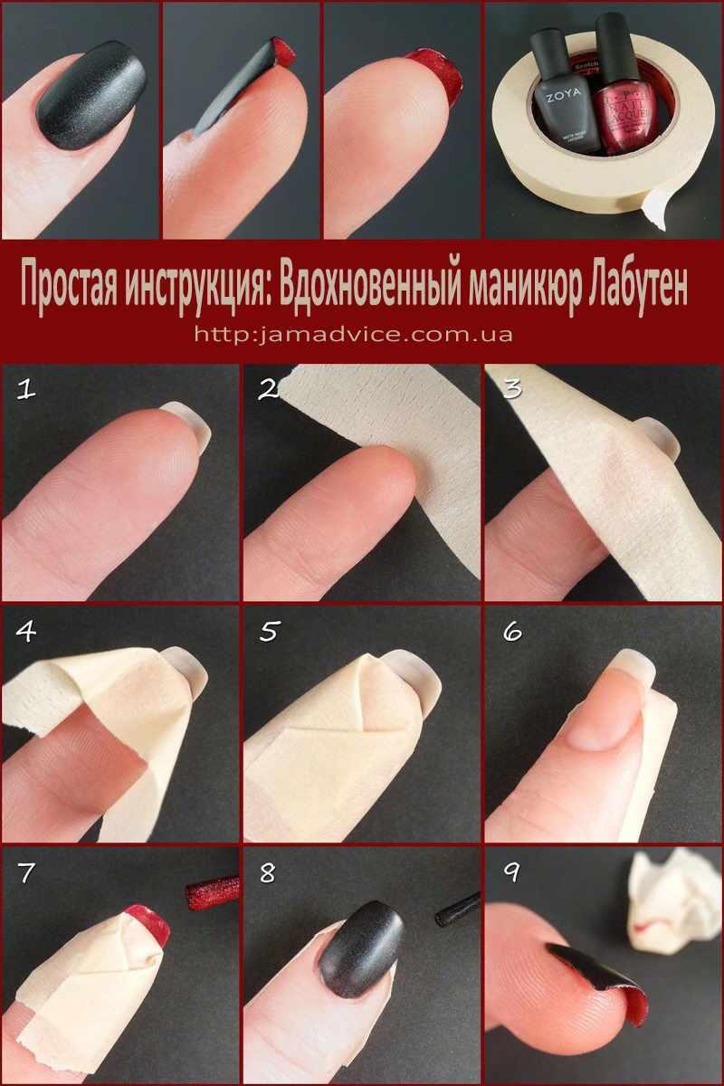 Простая инструкция: Вдохновенный маникюр Лабутен