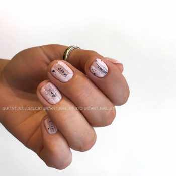 JamAdvice_com_ua_wedding-manicure-on-short-nails_4