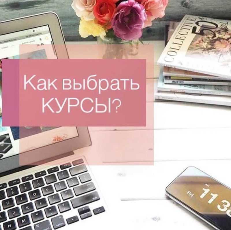Как выбрать курсы маникюра в Москве
