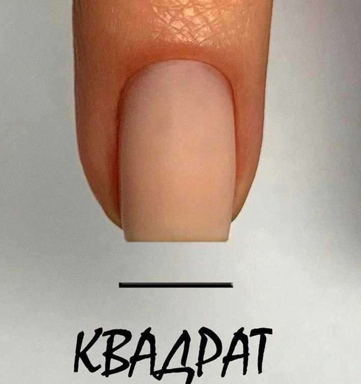 nail-forms-36